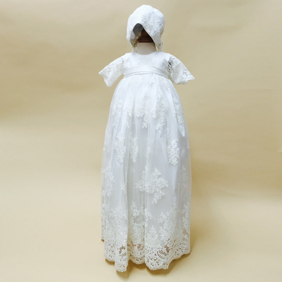 Christening Gown - Delicate Elegance 4264