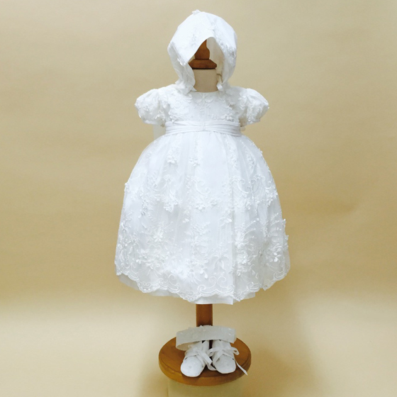 Delicate Elegance Christening Dress - 4268